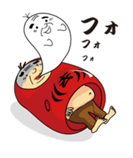 Daily Cosplay grandfather sticker #363078