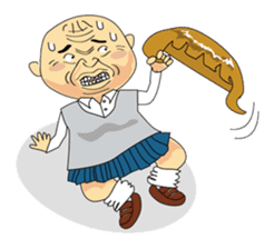 Daily Cosplay grandfather sticker #363085
