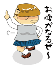 Daily Cosplay grandfather sticker #363090