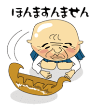 Daily Cosplay grandfather sticker #363098