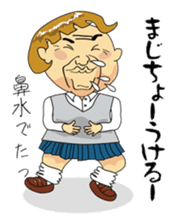 Daily Cosplay grandfather sticker #363101