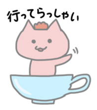 Cappccinya sticker #363116
