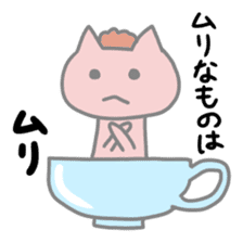 Cappccinya sticker #363131
