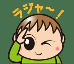 yu-kun!2 sticker #363345