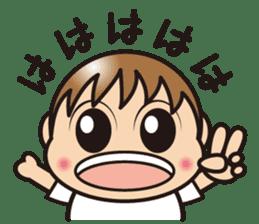 yu-kun!2 sticker #363347