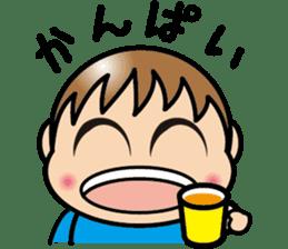 yu-kun!2 sticker #363348