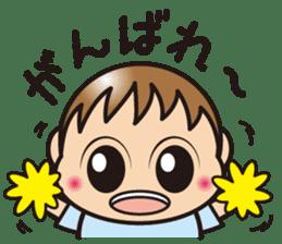 yu-kun!2 sticker #363349