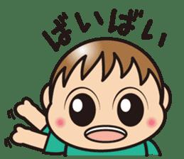 yu-kun!2 sticker #363351