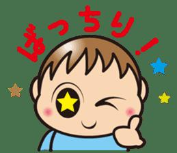 yu-kun!2 sticker #363352