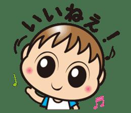 yu-kun!2 sticker #363356