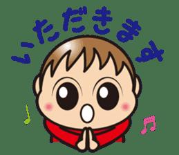 yu-kun!2 sticker #363357