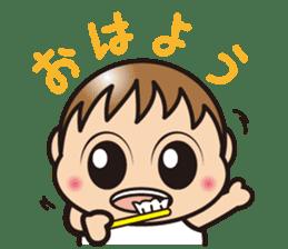 yu-kun!2 sticker #363360