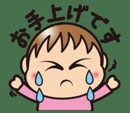 yu-kun!2 sticker #363361