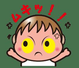 yu-kun!2 sticker #363362