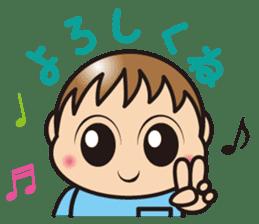 yu-kun!2 sticker #363364