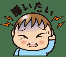 yu-kun!2 sticker #363365