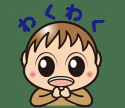 yu-kun!2 sticker #363366