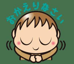 yu-kun!2 sticker #363368