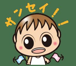 yu-kun!2 sticker #363369
