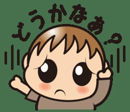 yu-kun!2 sticker #363375