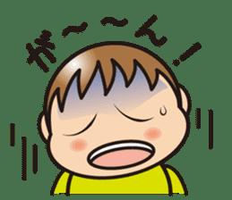 yu-kun!2 sticker #363377