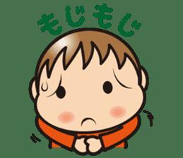 yu-kun!2 sticker #363378