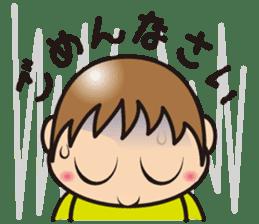 yu-kun!2 sticker #363379