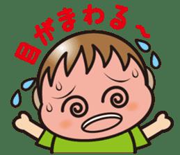 yu-kun!2 sticker #363382