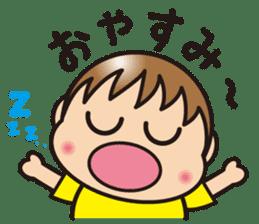 yu-kun!2 sticker #363383
