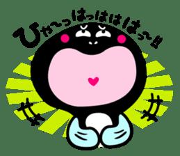 UNAPI of Small-town sticker #363414