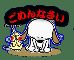 PIYOKO's daily life sticker #363834