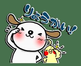 PIYOKO's daily life sticker #363836