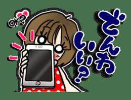 PIYOKO's daily life sticker #363845