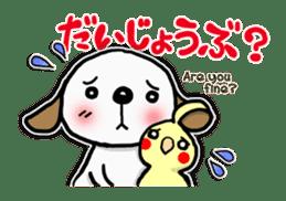 PIYOKO's daily life sticker #363847