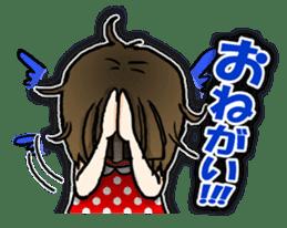 PIYOKO's daily life sticker #363859