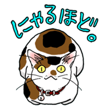 Tabby CATS sticker #364497