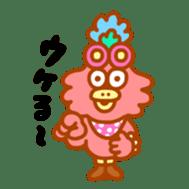 Mutter of threepeas sticker #364526