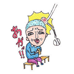 haisai!uchinaguchi!