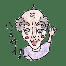 haisai!uchinaguchi! sticker #364625