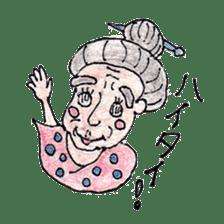 haisai!uchinaguchi! sticker #364626