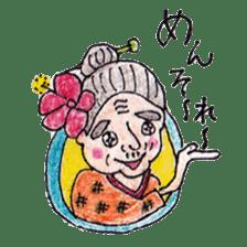 haisai!uchinaguchi! sticker #364627