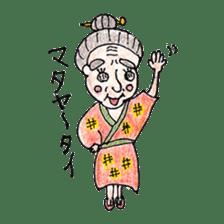 haisai!uchinaguchi! sticker #364630