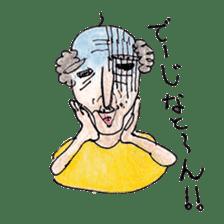 haisai!uchinaguchi! sticker #364631