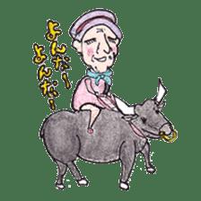haisai!uchinaguchi! sticker #364632