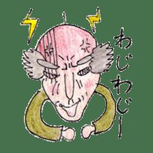 haisai!uchinaguchi! sticker #364633
