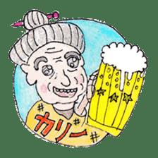 haisai!uchinaguchi! sticker #364634