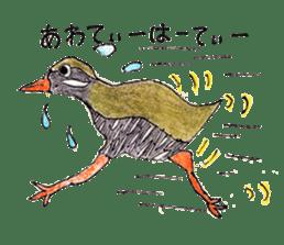 haisai!uchinaguchi! sticker #364637