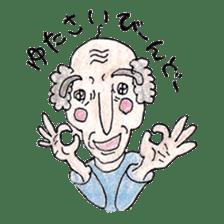 haisai!uchinaguchi! sticker #364638