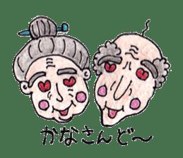 haisai!uchinaguchi! sticker #364639
