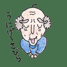 haisai!uchinaguchi! sticker #364642